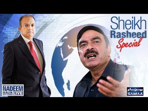 Sheikh Rasheed Exclusive | Nadeem Malik Live | SAMAA TV | 29 June 2017