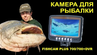 Камера для рыбалки sititek fishcam-700 dvr 55790