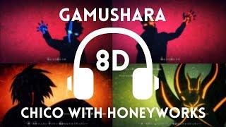 〚Gamushara〛by CHiCO with Honeyworks「8D MUSIC」Boruto: Naruto Next Generations - Opening 9