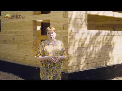 Екатерина о центре домостроения