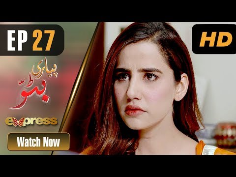Pakistani Drama | Piyari Bittu - Episode 27 | Express Entertainment Dramas | Sania Saeed, Atiqa Odho