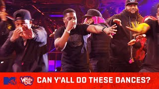 Can Y'all Do These Dances? 😛 Eat That A** Up 🍑 Wildest Dance Moves & More   Wild 'N Out
