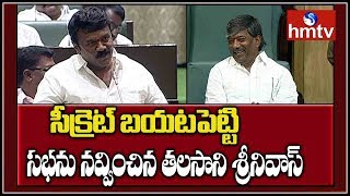 Minister Talasani Srinivas Yadav Reveals one Secret