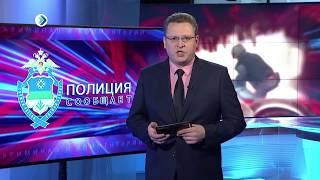 КРиК. Криминал и комментарии. 1 декабря 2017