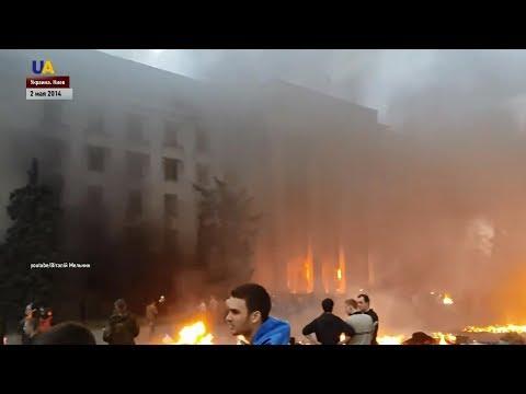 , title : 'Пятая годовщина трагедии в Одессе'