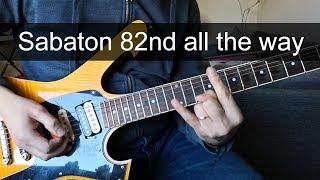 "Sabaton   ""82nd All The Way"" Guitar Solo"