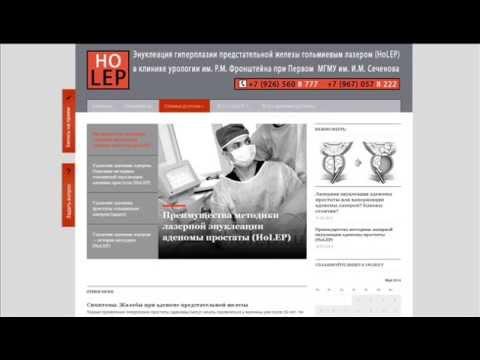Спаржа и лечение простатита