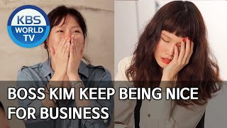 Boss Kim keep being nice for business [Boss in the Mirror/ENG/2020.05.21]