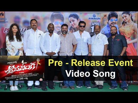 Siva linga Movie Pre Release Function