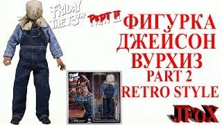 Фигурка Ретро-Джейсон/Neca Retro Horror: Friday the 13th Part 2 Jason Voorhees