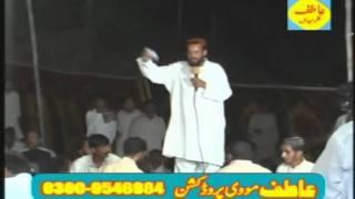 Ch Ehtsham Gujjar And Mujtaba Khan - Part 4 Pothwari Sher