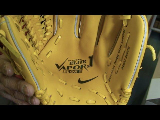 軟式ク-ラフ-紹介-nike-vapor-ball-gloves
