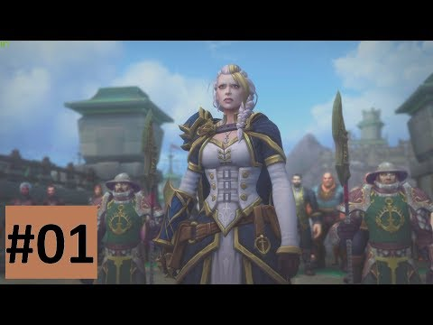 Начинаю Битву за Азерот! За Альянс! - WoW: Battle for Azeroth #01