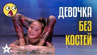 ШОК! Девочка без костей! Жансулу Татлимуратова поразила всех зрителей!