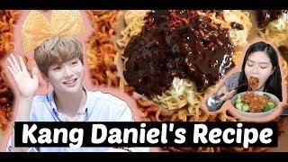 ENG CC) CÔNG THỨC MÌ CỦA KANG DANIEL 🍝🍝🍝 #foodie