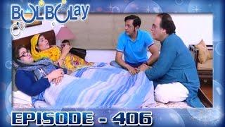 Bulbulay Ep 406 - ARY Digital Drama