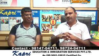 Kapri Immigration