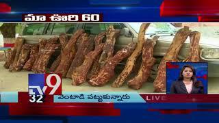 Maa Oori 60 || Top News From Telugu States || 10-08-2018 - TV9