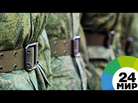 Армия Молдовы пополнила свои ряды молодыми бойцами - МИР 24