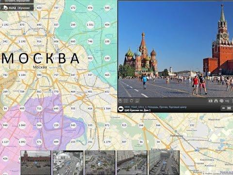 Глаза столицы - сотни тысяч видеокамер. Все камеры Москвы в