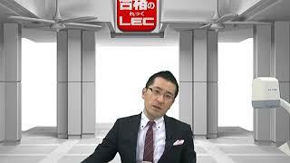 森田龍二の経済・会計解説部屋動画 第4回 TPP