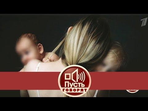 19-летнюю мать двоих детей уличают в обмане. Пусть говорят. Выпуск от 26.02.2020