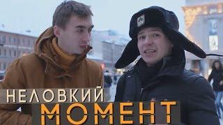 Смотреть онлайн Проверка зарубежных розыгрышей в России
