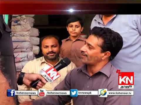 KN EYE 26 04 2018 Who is the leader of lahori…?
