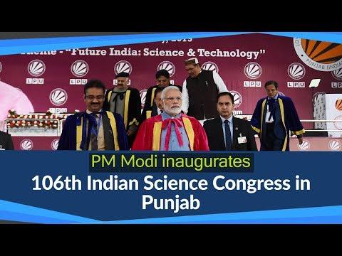 PM Modi to inaugurate 106th Indian Science Congress in Jalandhar, Punjab | PMO