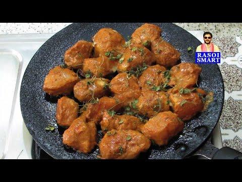 Chicken Tikka Masala / Easy Home Style Recipe / Chef Aadharsh Tatpati