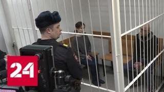 Родители погибших на Сямозере детей не согласны с судебным решением - Россия 24