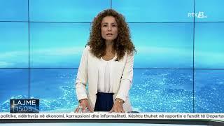 RTK3 Lajmet e orës 15:00 28.07.2021