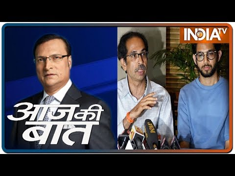 Aaj Ki Baat with Rajat Sharma | November 12, 2019