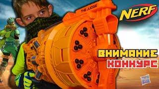 ОГРОМНЫЙ бластер Nerf Doomlands The Judge для игры в nerf war апокалипсис Нёрф Судья toy for kids