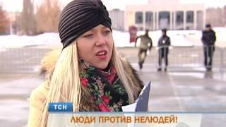 В Перми прошел митинг за ужесточение наказания педофилам