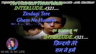 Tujhse Naraz Nahin Zindagi- Male - Karaoke With Scrolling Lyrics Eng.  हिंदी