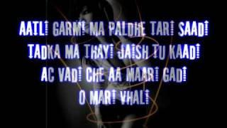 Gujarati AMPLIFIER REMIX [With LYRICS]