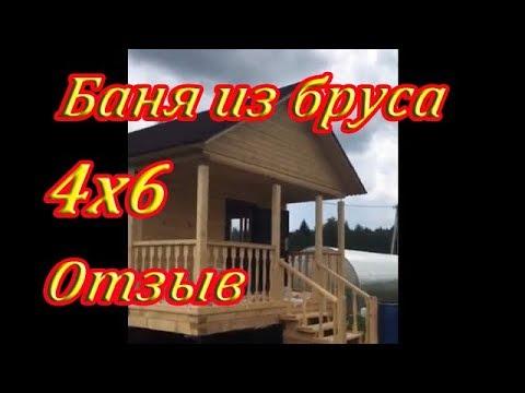Обзор бани 6х4