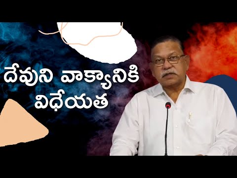 What is Prayer and How to Pray (In Telugu)