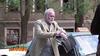 Голые и Смешные  Голубоглазое такси / Эротический пранк