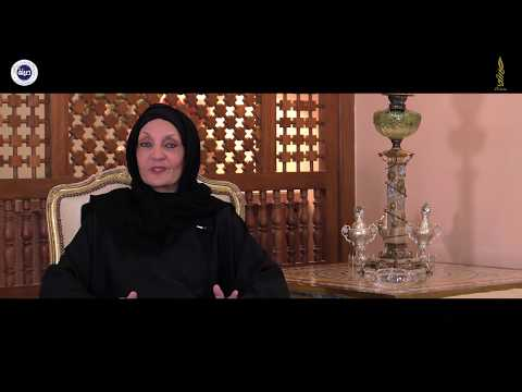 فرع الريادة الاجتماعية في العمل الاجتماعي   صاحبة السمو الملكي الأميرة  لولوه الفيصل آل سعود