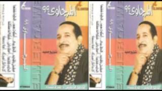 تحميل و مشاهدة Bayomy El Margawy - 3ashemny Belma7aba / بيومى المرجاوى - عشمنى بالمحبة MP3