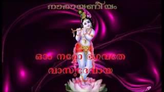 Nalla Vaakku Chollanam