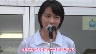 のんさん(本名:能年玲奈)が久慈市を訪問(30秒ver) - YouTube
