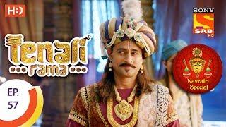 Tenali Rama - तेनाली रामा - Navratri Special - Ep 57 - 27th September, 2017