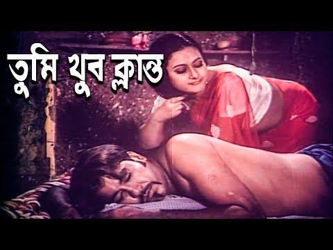 তুমি খুব ক্লান্ত   Movie Scene   Manna   Purnima   Bidrohi Salauddin