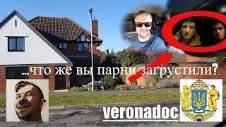 КрымНашисты потеряли дар речи- моя реакция/ Veronadoc /Бездуховная гейропа