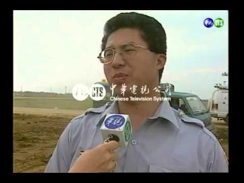 桃園大排水溝驚傳殺人分屍案 - 華視新聞網