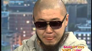 Baasan garag-Rapper Gee, Jujigchin dulguun