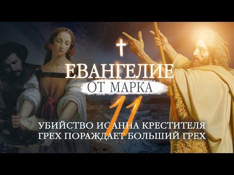 Символ веры молитва видео с крещения